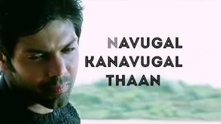 Tamil WhatsApp love song status videos,kadhal status videos