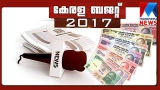 Sate Budget 2017