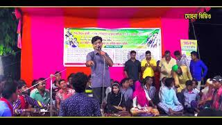 সালাম সরকারে নতুন বিচ্ছেদ গান || NEW BICCHED SONG BY SALAM SARKAR ||