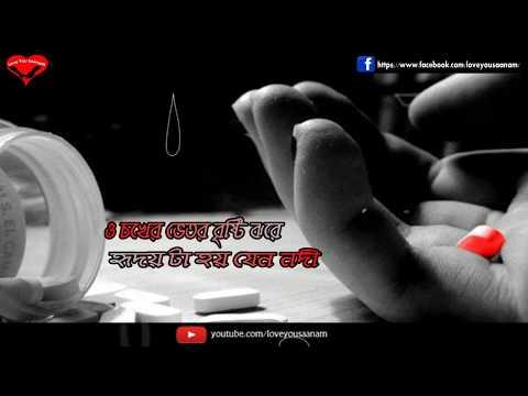 Tui Chara Ek Ekta Din
