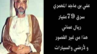 لصوص عمان