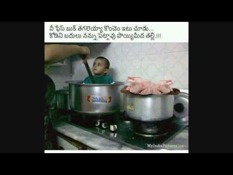Funny telugu photos