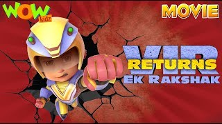 Vir Ek Rakshak Returns | Vir The Robot Boy - Movie | ENGLISH, SPANISH & FRENCH SUBTITLES | WowKidz