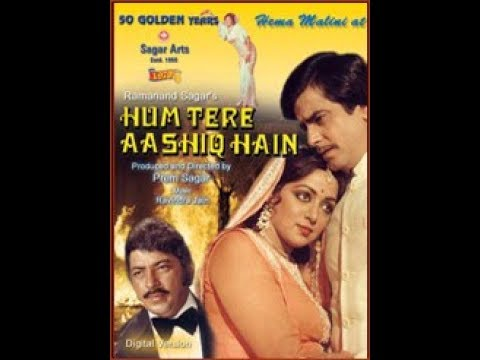 Xxx Mp4 Hum Tere Aashiq Hain 1970 Ns Multy Blogspot Co Id 3gp Sex
