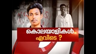 Why delay to find Abhimanyu murderers? | News Hour 17 July 2018