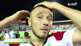 Vivez le match Maroc-Côte d'ivoire, comme si vous y étiez