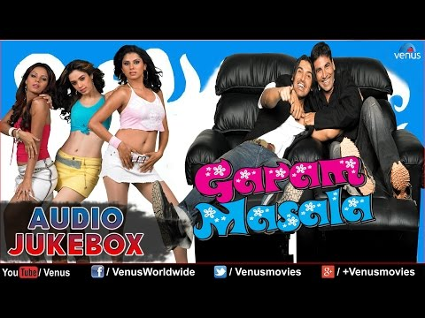 Xxx Mp4 Garam Masala Audio Jukebox Akshay Kumar John Abraham 3gp Sex
