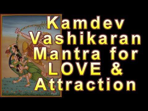 Xxx Mp4 Powerful Kamdev Gayatri Mantra For Love And Attraction Vashikaran Mantra 3gp Sex