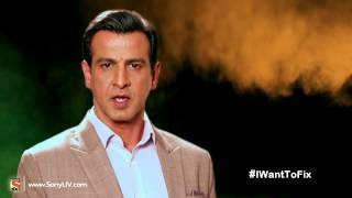 What will Ronit Roy fix this 26th?