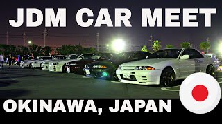 Okinawa Cars 3gp Mp4 Hd 720p Download