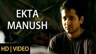 Ekta Manush - Hercules | Bengali Movie 2014 | Parambrata | Paoli | Saswata