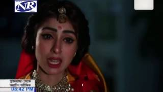 Bangla Natok Ei Kule Ami r Oi Kule Tumi Part 103 coming Up Part 104