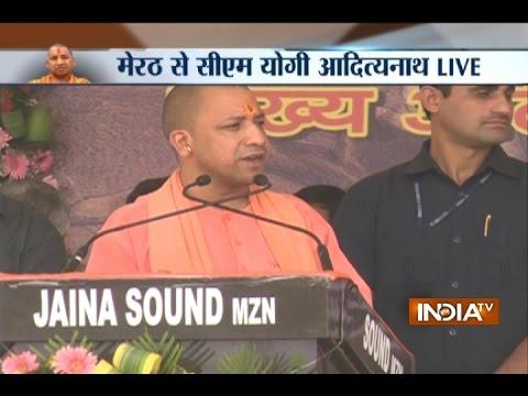 Xxx Mp4 UP CM Yogi Adityanath S Address In Meerut 3gp Sex