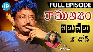 RGV About Moral Values - విలువలు - Full Episode || Ramuism 2nd Dose | #Ramuism | Telugu