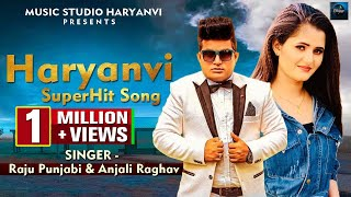 New Hot Haryanvi SuperHit Song 2017    Raju Punjabi & Anjali Raghav    DJ Hits