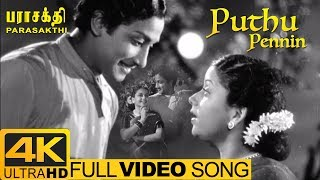 Parasakthi Tamil Movie Songs | Puthu Pennin Full Video Song 4k | Sivaji Ganesan | 4k HD Video Songs