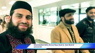 Hafiz Ahmed Raza Qadri & Qari Shahid - Arrival in Manchester UK