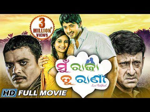 Xxx Mp4 MUN RAJA TU RANI Odia Super Hit Full Film Arindam Sambhabana Sarthak Music Sidharth TV 3gp Sex