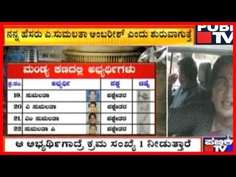 Xxx Mp4 Sumalatha Questions Candidate Order List For Mandya Lok Sabha Elections 3gp Sex