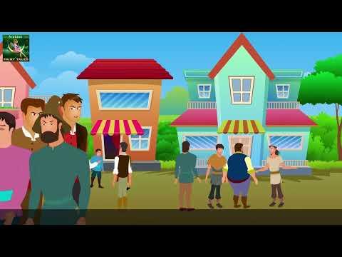 Xxx Mp4 البائع الطماع The Greedy Milkman Story In Arabic قصص اطفال حكايات عربية 3gp Sex