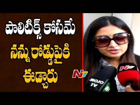 Xxx Mp4 Actress Poonam Kaur Files Complaint Against Youtube Channels To Cyber Crime Police NTV 3gp Sex