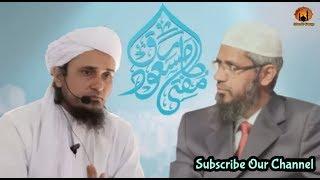 Dr. Zakir Naik ke Bare me Wazahat | Mufti Tariq Masood Sahab (New)