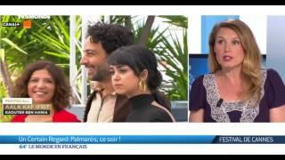 Cannes 2017 : un certain regard, palmarès
