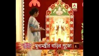CM Mamata Banerjee performs Kali Puja at home in Kalighat : Watch