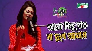 Aro Kichu Dao Na Dukhkho Amay | Tinni | Shera Konto 2017 | Piano Round | Channel i TV