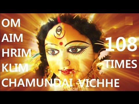 Xxx Mp4 Om Aim Hrim Klim Devi Mantra 108 Times By Anuradha Paudwal Full Video Song I 3gp Sex