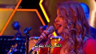 آهنـــگ الکی با صدا جادوی ســـــــحر.. Alaki by Sahar Radio Edit