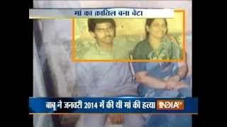 Hyderabad: Son Killed Her own Mother for Property - India TV