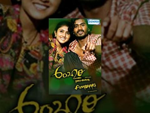 Xxx Mp4 Kannada Full Movies Ambari Yogesh Supritha 3gp Sex