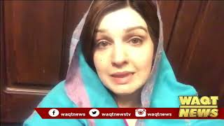 Mushaal Hussein Mullick video message on the huge genocide that took place on 6th November 1947