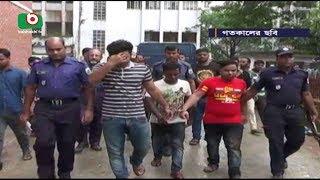 Bogra Collage Girl Rape Case | Update | 31Jul17