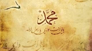 Nahl Suresi - Konuşan Kuran-ı Kerim-016 (Arapça - Türkçe)