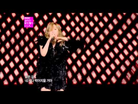 Xxx Mp4 【TVPP】Taeyeon SNSD Devil S Cry 태연 소녀시대 데빌스 크라이 Korean Music Wave In L A Live 3gp Sex