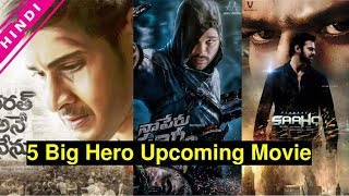 Top 5 South Indian Big Hero Upcoming Movie Some In Hindi Also | The Topic