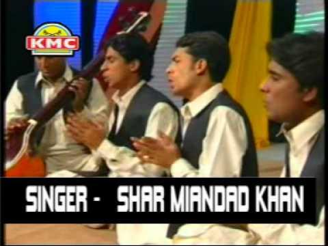 Xxx Mp4 Rang Fridi Chirya Peer Baba Dargah Special Punjabi New Video Bhajan Of 2012 From Kabutar Daata De 3gp Sex