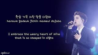 D.O for exo يغني اغنية حزينة لاتفوتكم شوفوا الوصف