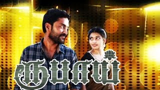 Rupai | Interview with Cast and Crew - Sirappu Nigazhchi | Chandran and Anandhi