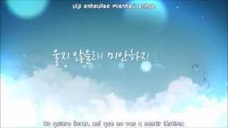 [MV] Ladies' Code - I'll Smile Even If It Hurts [Sub Español - Hangul - Romanización]