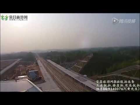 China High speed Rail Rongchang North Station
