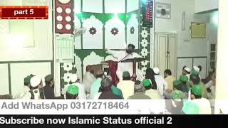 Waqia #Karbala #part 5 heart touching speech by MUFTI HANEEF QURESHI 2018