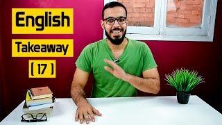 الحلقه ( 17) English Takeaway