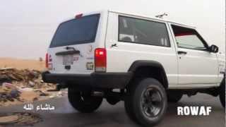 جيب شروكي تيربو & Jeep 1J - Turbo