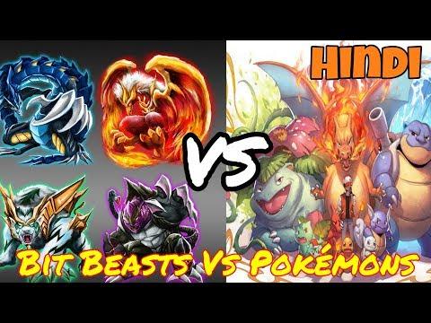 Xxx Mp4 Bit Beast Vs Pokemon Who Will Win In Hindi By LightVidZ 3gp Sex