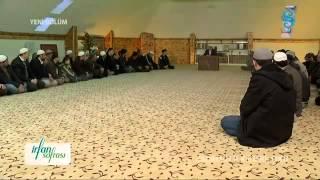 İslamın İlk Emri Oku   İrfan sofrası