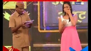 Mumbai : Zee Award Nomination