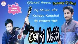 Latest Pahari Song  Banki Naati Pahari Dj Blast By - Kuldev Kaushal Music Novin Joshi NJ